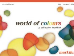 markilux world of colours